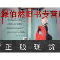 【二手正版9成新现货】奥斯曼帝国闲史、