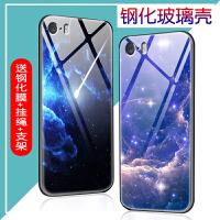 苹果5s手机壳 IPhoneSE保护壳 苹果iPhone5s/se硅胶软边钢化玻璃镜面全包边男女防摔硬壳保护套