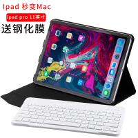 新款ipad pro英寸无线蓝牙键盘保护套苹果新版平板电脑.壳子带外接全包外套男女款