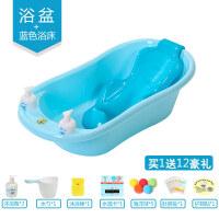 婴儿洗澡盆新生儿用品宝宝浴盆可坐躺通用大号加厚小孩儿童沐浴桶BHMY