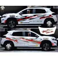 海马S5车贴海马S7马自达CX5 SUV等汽车整车改装装饰贴纸腰线拉花
