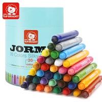 宝宝画笔儿童彩色笔绘画蜡笔套装幼儿园安全12色可水洗36桶装 3