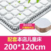 床垫棕垫1.8m椰棕床垫1.5米单人经济型全棕床垫儿童棕榈床垫定做 其他