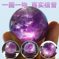 天然紫水晶球原石摆件巴西乌拉圭风水文昌镇宅*