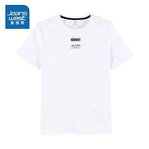 [尾品汇价:38.9元,20日10点-25日10点]真维斯男装 夏装 休闲圆领印花短袖T恤