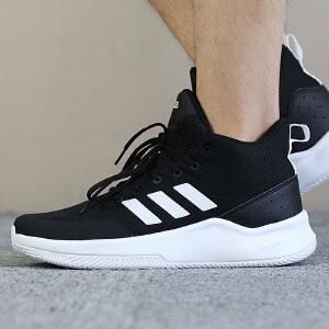 adidas阿迪达斯2018新款男子 SPEEDEND2END 篮球团队基础篮球鞋BB7016