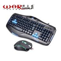 游戏机械键盘 烽火狼LOL游戏键盘鼠标套装 机械键盘手感KM-780 黑色