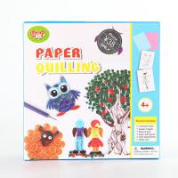 图个乐TUGELE 儿童创意衍纸工具材料包衍纸条趣味益智体验套装