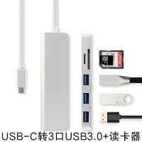 Type-c转USB扩展坞OTG华为M5青春版10.1转接头连接键盘鼠标U盘读卡器BAH 银色【转3USB+读卡器】