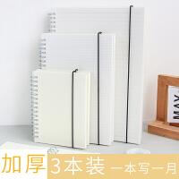 学生文具康奈尔线圈本80张厚记事本横线手帐本网格笔记本计划本