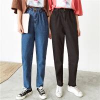 宽松牛仔裤女学生韩版学院风2018流行女装新款松紧腰哈伦裤潮长裤