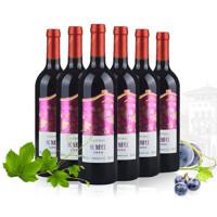 长城红红葡萄酒