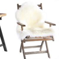 澳洲纯羊毛垫子 羊皮坐垫长毛椅子毯家用毛毛椅垫椅子垫毛垫 象牙白色 IY 博塔-级-2匹 60x190cm