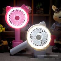 二合一手持带底座LED台灯风扇 创意卡通USB锂电池充电风扇带夜灯