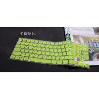 15.6寸笔记本电脑键盘膜联想拯救者Y7000键盘膜键位保护贴膜
