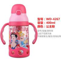 儿童水杯宝宝带吸管杯手柄夏季塑料杯子学生防摔幼儿园水瓶a223 4267粉色公主