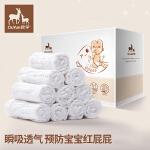 欧孕婴儿尿布纯棉新生儿可洗纱布尿片宝宝透气尿布