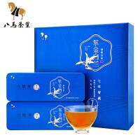八马茶业 福鼎白茶白牡丹7年藏紫金白兰礼盒装茶叶160克