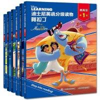 6册迪士尼英语分级读物第1级第二辑 我会自己读提高级英语寻梦环游记无敌破坏王双语英文读物大电影故事绘本儿童3-6周岁美