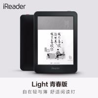 掌阅iReader Light青春版电子书阅读器6英寸触模屏墨水屏电纸书学生平板看书神器19款壳