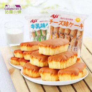 【促销】aji芝士蛋糕180g 牛乳味小蛋糕甜点烘焙蒸蛋糕休闲零食品早餐