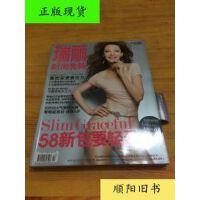 【二手旧书9成新】瑞丽时尚先锋 2010年5月 355 /杂志社 杂志社
