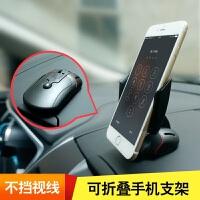 车载手机架多功能汽车用手机导航支架吸盘式折叠旋转仪表台手机座 黑色(鼠标外观手机支架)