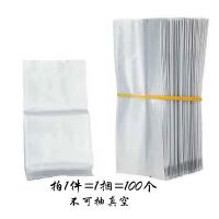 加厚茶叶包装袋小泡袋10克岩茶红茶纯色茶分装袋铝箔内袋内衬定制