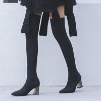过膝长靴女瘦瘦靴2018新款秋冬粗跟高跟尖头高筒靴弹力毛线袜子靴hgl 黑色