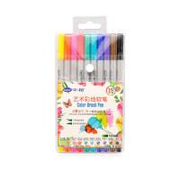 中柏POP广告笔SA30麦克笔海报笔绘画彩色油性马克笔套装