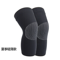 护膝保暖老寒腿夏季男女无痕运动护具篮球跑步薄款空调房透气护漆 黑色夏季薄款 (1mm厚度)