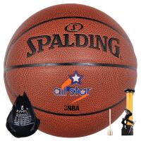 斯伯丁 Spalding All Star7号PU比赛篮球室内外耐磨蓝球 74-631Y