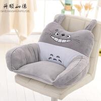 军迷 床褥卡通方形全包椅子坐垫靠垫一体办公室加厚护腰靠学生餐椅垫垫 浅灰色 呲牙龙猫--方形