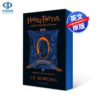 英文原版哈利波特与混血王子 拉文克劳学院版 平装 Harry Potter and the Half Blood Pri