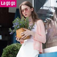 【3折价79.2】lagogo拉谷谷2017夏季新款针织开衫女九分袖薄外套空调衫短款