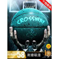 克洛斯威正品篮球成人儿童室外耐磨水泥地5-7号比赛训练街球学生