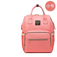 妈咪包多功能大容量妈咪包双肩外出背包休闲时尚妈妈包母婴包旅行 粉红色 小号