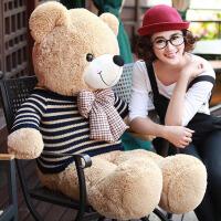 泰迪熊公仔抱枕毛绒玩具抱抱熊布娃娃玩偶送女友爱人礼物