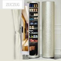 ZUCZUG创意家具大容量旋转欧式鞋柜 现代简约 门厅柜玄关阳台储物柜