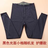 2018新款男士保暖裤薄款棉裤加肥加大码加绒滑面保暖紧修身弹力高腰棉毛裤