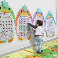 发音数字拼音有声挂图字母表墙贴幼儿童早教启蒙发声宝宝看图识字