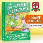 小屁孩树屋历险记 英文原版小说 The 104-Storey Treehouse 104层树屋故事 进口原版儿童英语章
