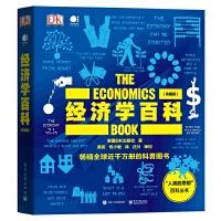 DK����W百科(典藏版)(全彩)