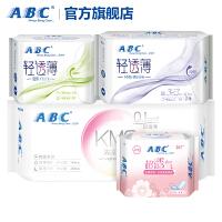 ABC蓝芯KMS清凉舒爽棉柔透气日夜用护垫卫生巾组合4包 共51片