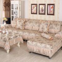 欧式沙发垫四季通用布艺防滑现代简约沙发套沙发罩全盖全包沙发巾