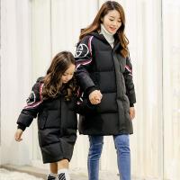 儿童羽绒服中长款 冬装中大童亲子装外套韩版母女装潮女童