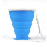 出差旅游便携式迷你折叠杯硅胶伸缩杯带盖户外旅行洗漱水杯子 带绳--天蓝