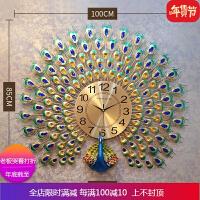 钟表挂钟客厅个性创意时尚孔雀挂表现代简约大气时钟家用石英钟圆 自店营年货 20英寸以上