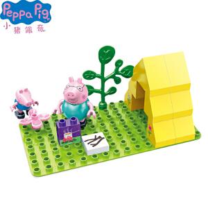 小猪佩奇儿童男女孩玩具仿真过家家早教益智力开发积木2-3-6周岁 开心野营
