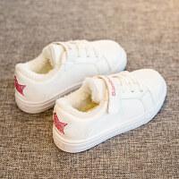 女童星星加绒运动鞋加棉加厚童鞋2018秋冬季新款小白鞋女孩冬鞋子